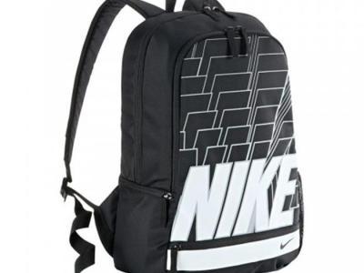 Mochila_masculina_Nike_-_89,99_-_Di_Santinni